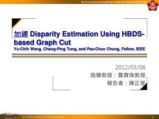 2012/03/06 指導教授:詹寶珠教授 報告者:陳正旻