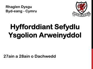 Rhaglen Dysgu Byd-eang  -  Cymru