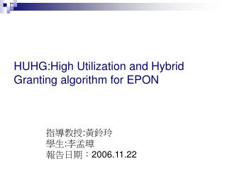 HUHG:High Utilization and Hybrid Granting algorithm for EPON