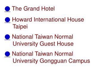 ● Howard International House        Taipei