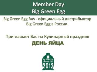 Member Day  Big Green Egg