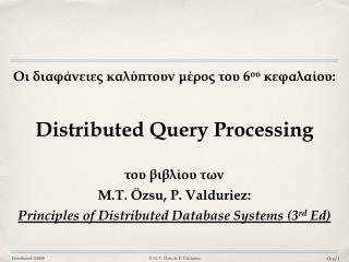 Οι διαφάνειες καλύπτουν μέρος του  6 ου  κεφαλαίου:  Distributed Query Processing του βιβλίου των