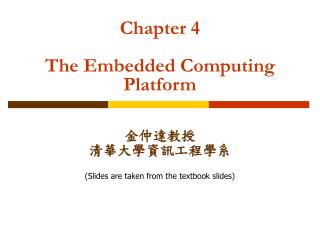 Chapter 4 The Embedded Computing Platform