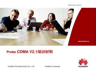 Probe  CDMA V2.1 培训材料