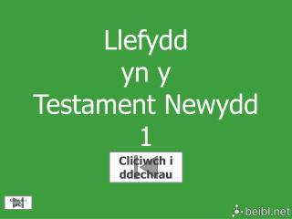Llefydd  yn y  Testament Newydd 1