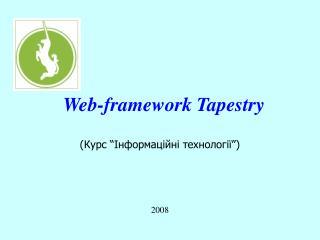 Web-framework Tapestry