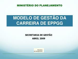 MODELO DE GEST O DA CARREIRA DE EPPGG