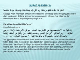 Surat  al- Fath  (3)