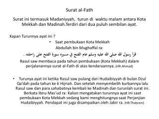 Surat  al- Fath
