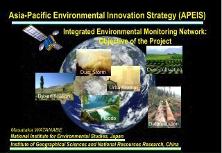 National Institute for Environmental Studies, Japan