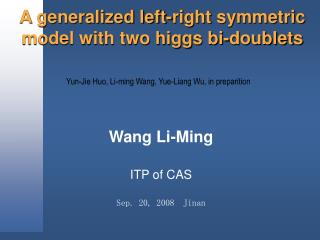 A generalized left-right symmetric model with two higgs bi-doublets