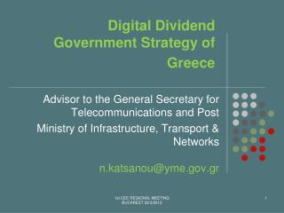 Digital Dividend  Government Strategy of Greece