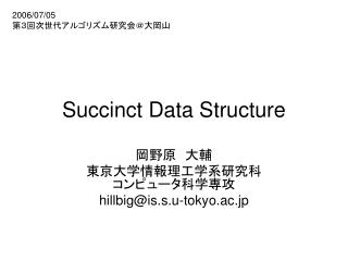 Succinct Data Structure