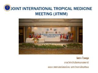 JOINT INTERNATIONAL TROPICAL MEDICINE MEETING (JITMM)
