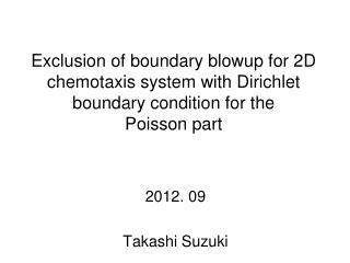 2012. 09 Takashi Suzuki