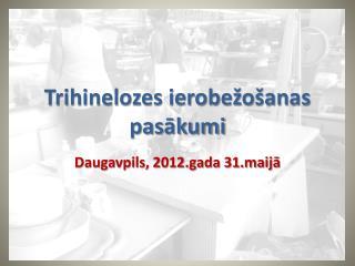 Trihinelozes ierobežošanas pasākumi