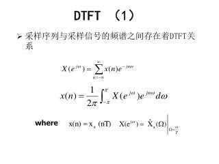 DTFT ?1?