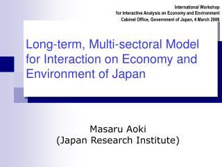 Masaru Aoki  (Japan Research Institute)