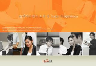 퀸텟시스템즈 소개 및  Value Proposition