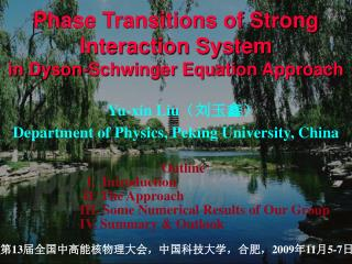 Phase Transitions of Strong Interaction System   in Dyson-Schwinger Equation Approach