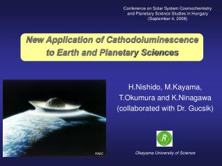 New Application of Cathodoluminescence to Earth and Planetary Sciences