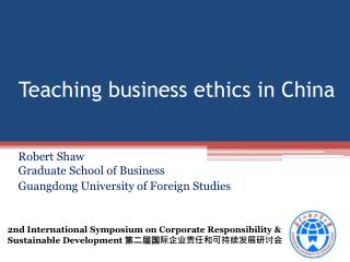Teaching business ethics in China