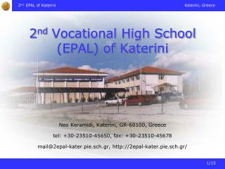 2 nd  Vocational High School (EPAL) of  Katerini