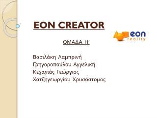 EON CREATOR