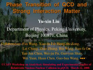 Phase  Transition  of  QCD  and  Strong  Interaction  Matter