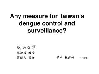 Any measure for Taiwan's dengue control and surveillance?