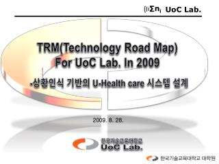 TRM(Technology Road Map) For  UoC  Lab. In 2009