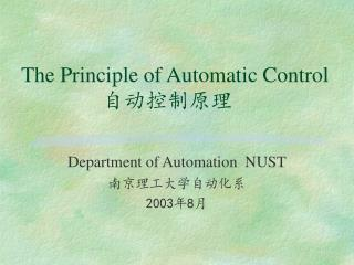 The Principle of Automatic Control