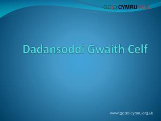 Dadansoddi Gwaith Celf