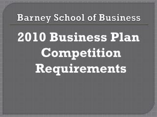 Barney School of Business