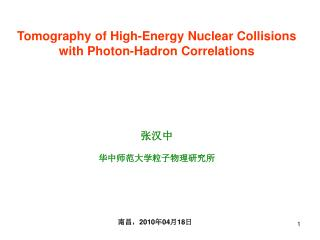 Tomography of High-Energy Nuclear Collisions with Photon-Hadron Correlations