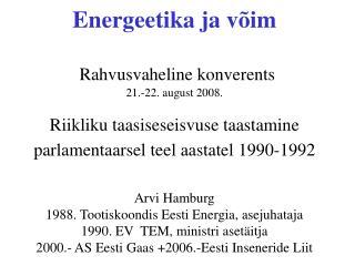 Eesti energeetika/elektroenergeetika aastal 1988