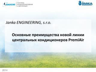 Janka ENGINEERING, s.r.o. Основные преимущества новой линии центральных кондиционеров  PremiAir