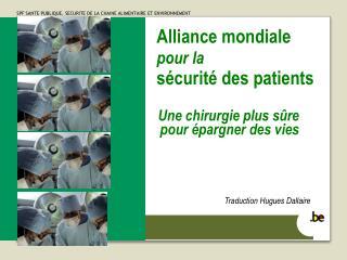 Alliance mondiale pour la sécurité des patients