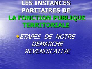 LES INSTANCES PARITAIRES DE LA FONCTION PUBLIQUE TERRITORIALE