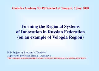 Globelics Academy  5th  PhD-School  at Tampere ,  5 June  2008 Forming the Regional Systems