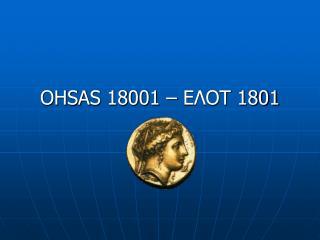 OHSAS 1800 1  �  ???? 1801