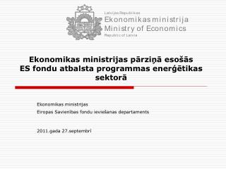 Ekonomikas ministrijas pārziņā esošās  ES fondu atbalsta programmas enerģētikas sektorā