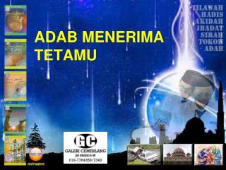 ADAB MENERIMA TETAMU