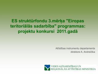 Attīstības instrumentu departamenta  direktore A. Andreičika