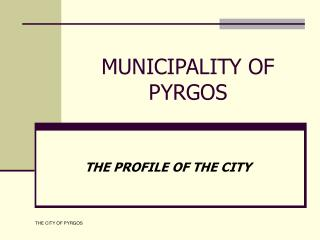 MUNICIPALITY OF PYRGOS