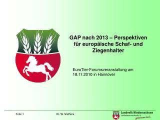 GAP nach 2013 – Perspektiven für europäische Schaf- und Ziegenhalter
