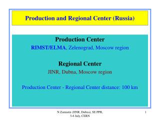 Production and Regional Center (Russia)