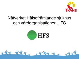 Nätverket Hälsofrämjande sjukhus och vårdorganisationer, HFS