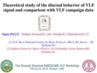 Theoretical study of the diurnal behavior of VLF signal and comparison with VLF campaign data