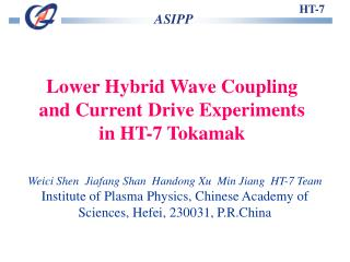 Lower Hybrid Wave Coupling  and Current Drive Experiments  in HT-7 Tokamak
